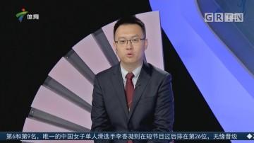篮球评述员陈阳:广东vs新疆