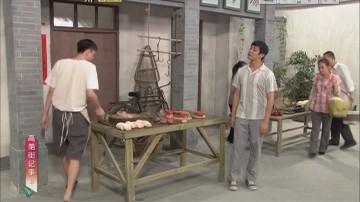 [2018-03-24]高第街记事:新黎新猪肉佬(上)