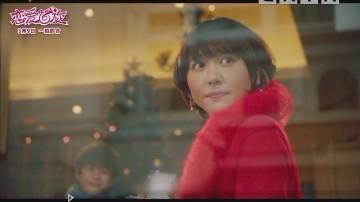 《恋爱回旋》举行百场点映 影迷反响热烈