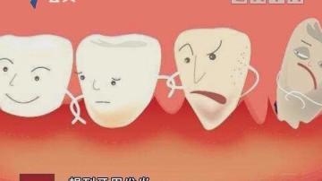 要想口腔清新干净 靠刷牙漱口就够了?