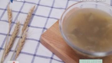 胡椒生蚝汤