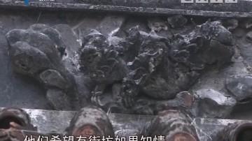 广州:百年老屋被盗 屋主呼吁保护历史建筑
