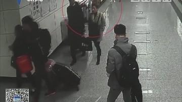广州地铁安检盗窃案:行李过安检 背包不翼而飞