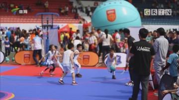第三届广东省青少年体育嘉年华今日开幕