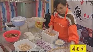 """不时不吃 """"望山""""烧饼"""