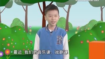 [2018-03-16]小桂英语