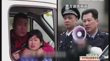 谈判专家:陈绍丹的生死对话