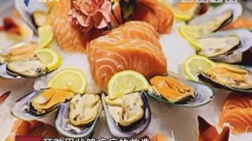 吃海产品能预防甲状腺疾病?
