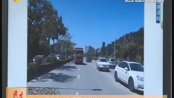 阳江:预防工程运输车交通事故 交警集体约谈30余家企业负责人