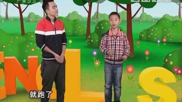 [2018-03-08]小桂英语