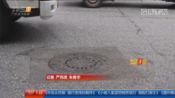 广州:窗外飘进刺鼻气体 哪来的?