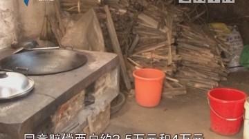 阳春:施工损坏房屋两年未修 政府多次协调