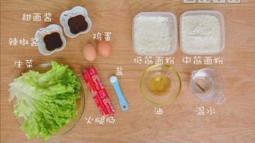 学习制作酥香可口的鸡蛋灌饼