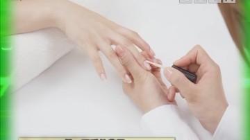 别让健康在指尖消散