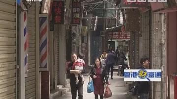 广州试点集体用地建租赁房