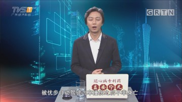 "[HD][2018-03-23]马后炮:别让应聘季成了""体检劫"""