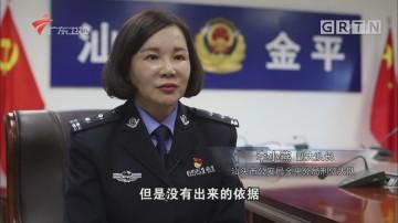 [HD][2018-03-18]南粤警视:巾帼风采——3.8国际妇女节特别节目