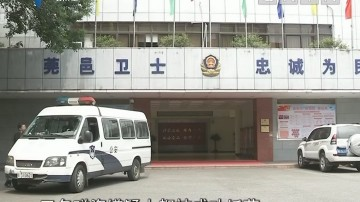 东莞:男子揭穿碰瓷后 小车遭暴力踢打