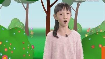 [2018-03-15]小桂英语