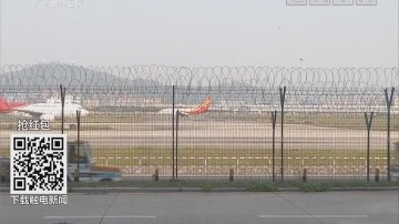 深圳:误机妄想航班返航来 谎报机上有炸弹!