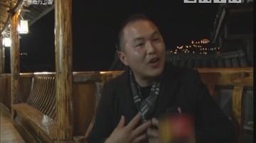 [2018-03-04]潮流假期:全国百家媒体广东行6