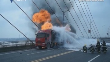 货车起火 粗心司机浑然不知