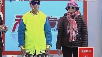 [2018-03-18]和事佬:30年夫妻9年情