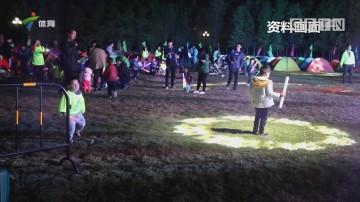 第四届广州户外运动节即将开幕