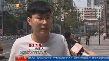 广州:四只小狗深夜突然死亡 有人投毒?