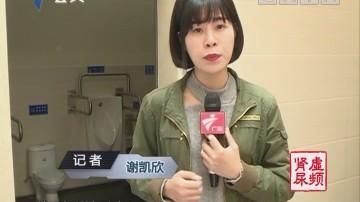 广州天河有座智能公厕 街坊耳目一新