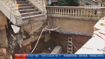 别墅漏水维修 发生意外