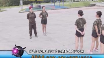 [2018-03-19]军晴剧无霸:超级战事:征兵难 台湾女士官写撩人征兵广告