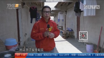 江门开平:特警果断出手 一招制服持刀男子