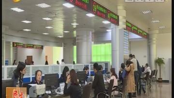 """阳江:企业登记""""审核合一"""" 工商服务效能再提速"""