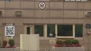 美签证申请者要提交五年内社交媒体记录