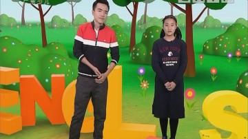 [2018-03-02]小桂英语