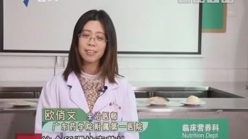 种在阳台上的一种草 榨汁服用能抗癌?