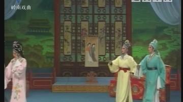 [2018-03-10]风雅潮韵:苏后复国