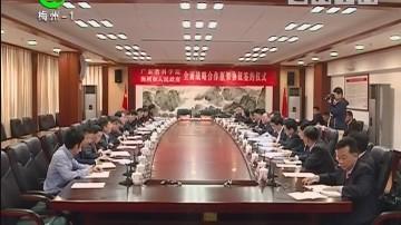 [2018-03-24]梅州新闻联播:在梅设立绿色健康产业技术研究院