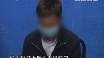 深圳:男子误机后 报警谎称机上有炸弹