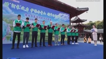 [2018-03-24]东莞新闻:东莞:借河长之力 护绿水青山 创节水型社会