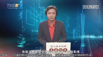 "[HD][2018-03-09]马后炮:消协不""歇着""才可以天天3·15"