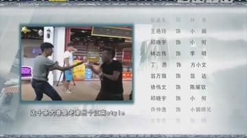 [2018-03-13]牌坊街的故事:未雨绸缪