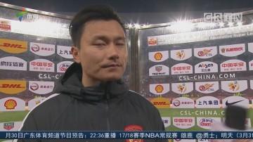 郜林进球 广州恒大客场小胜天津权健