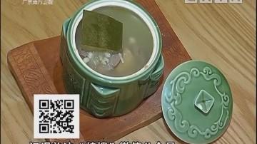 冬瓜薏米煲猪腰
