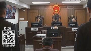 广州留置第一案:利用违章建筑受贿 原城管队员被判刑