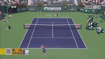 WTA印第安维尔斯赛 沃兹尼亚奇晋级