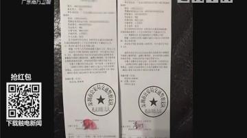深圳:粤B牌司机多次变道别车 还歧视骂人