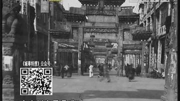 广州四牌楼的前世今生