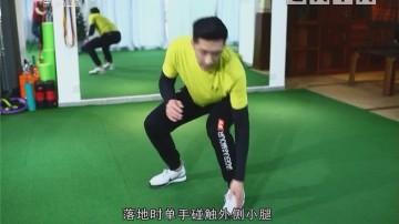 [2018-03-01]五分钟热度:深蹲跳+单手摸外侧小腿